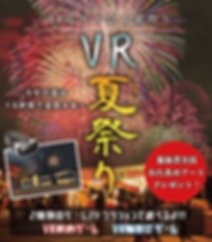 スクリーンショット 2020-05-29 13.01.39 (1).png