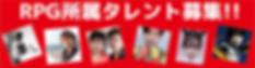 スクリーンショット 2020-04-19 18.23.16.png