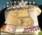 スクリーンショット 2020-05-17 21.22.28.png