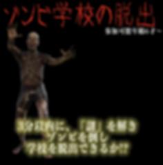 スクリーンショット 2020-03-01 09.56.28.png