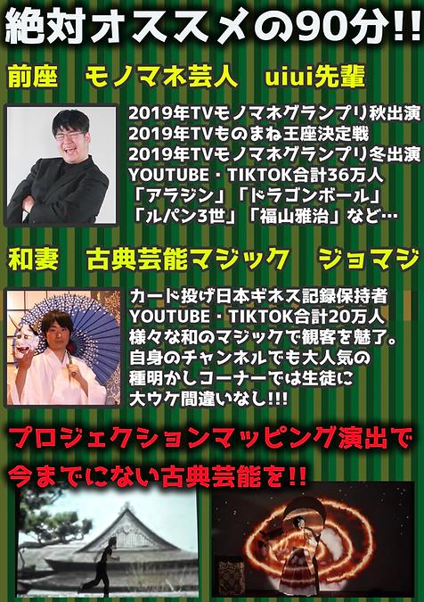 スクリーンショット 2019-12-05 22.11.58.png