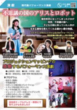 スクリーンショット 2020-04-21 18.22.42.png