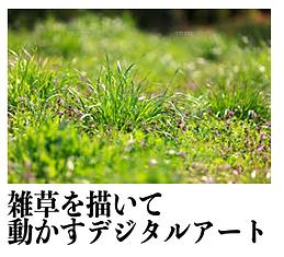 スクリーンショット 2020-05-12 18.24.25.png