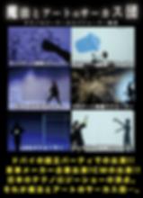 スクリーンショット 2019-12-22 16.35.07 (1).png