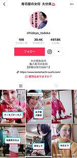 IMG_8905.jpg