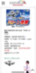 S__5980241_edited.jpg