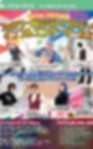 スクリーンショット 2020-04-21 18.25.10.png