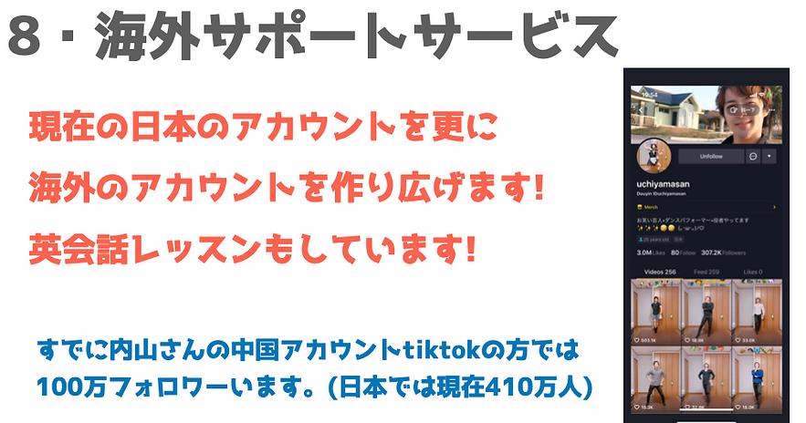 スクリーンショット 2021-02-17 10.16.55.png
