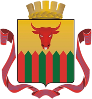 Coat_of_Arms_of_Chita_(Chita_oblast).png