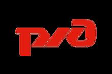 kisspng-rail-transport-russian-railways-