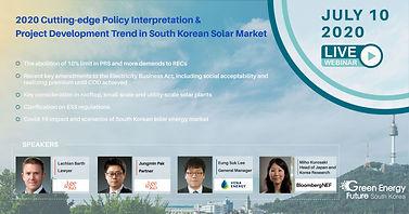 韩国Webniar 0710-05.jpg