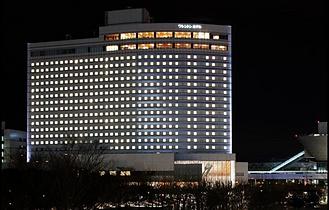 Washington Hotel Tokyo Bay Ariake.png