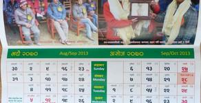 2013   Gesundheitstrainings in der Region Solukhumbu,