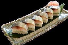 鯖棒鮨.png