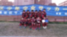 11月原FC.jpg