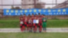 原FC U-12.jpg