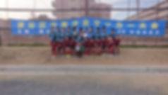 原FCU-8優勝.jpg