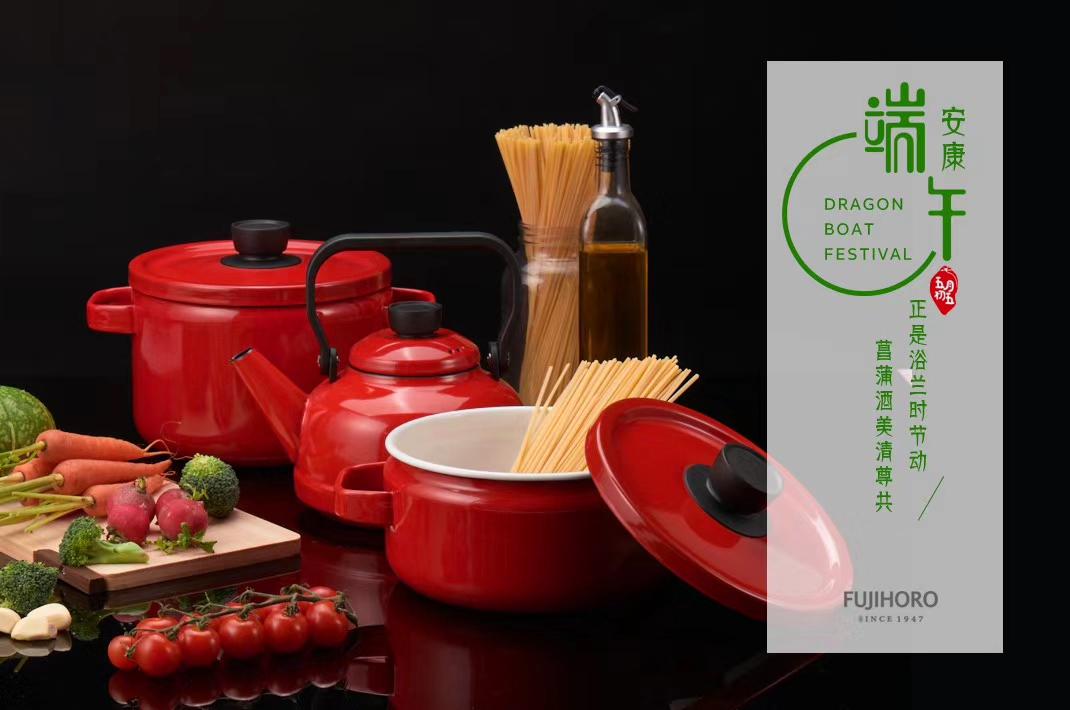 Fujihoro Japanese crockery