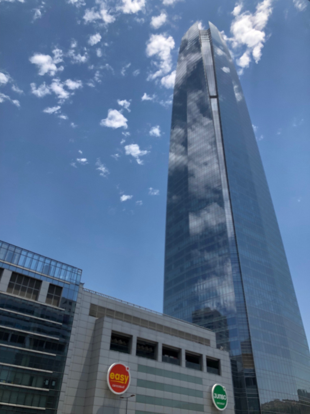 The tallest building in South America
