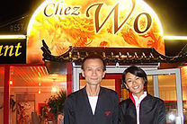 Photo du restaurant Wo