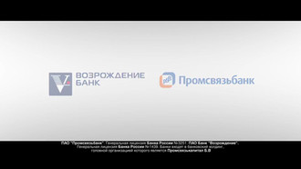 ПРОМСВЯЗЬБАНК Когда банк ближе 2017.mp4