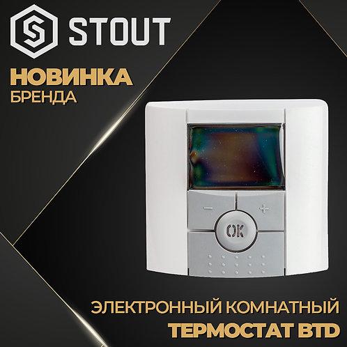 Электронный комнатный термостат BTD, с ЖК-дисплеем