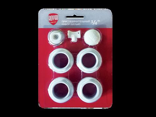 Набор присоединительный Royal Thermo 3/4'' white