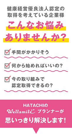 お悩み2_SP.png