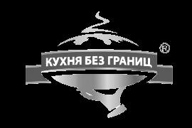кухня_без_границ.png
