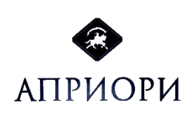 априори.png