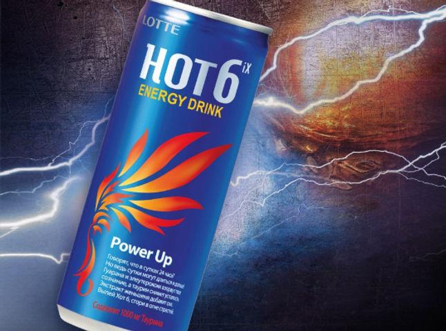 hot6.jpg