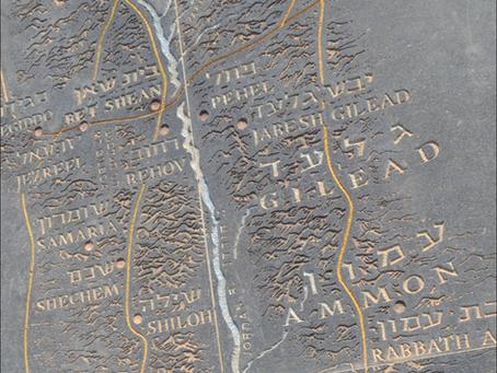 A monarquia em Israel e Judá -  texto de José Ademar Kaefer, parte II