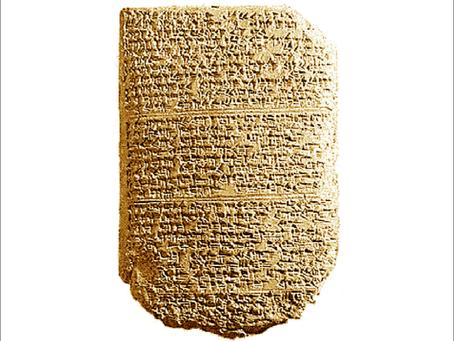 Archivo Diplomático De El Amarna