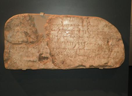 Edito de Ciro e seus resultados na Jerusalém persa