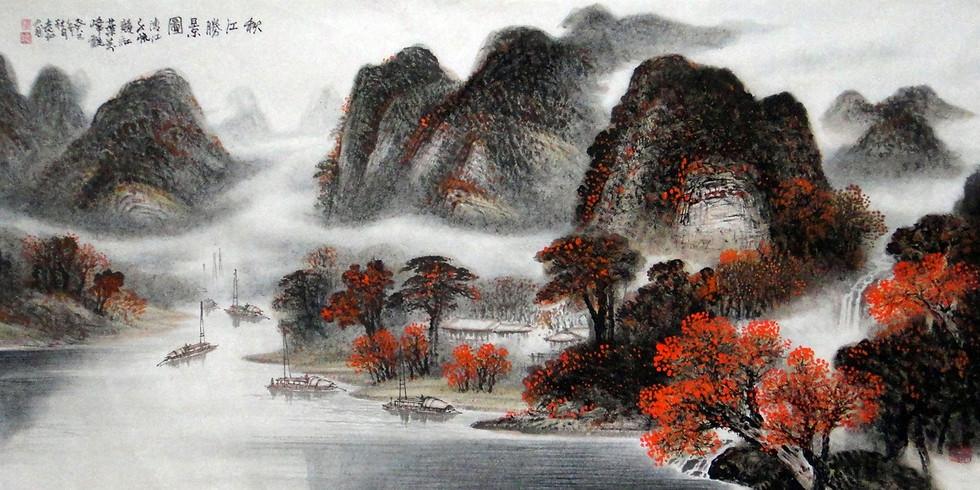 Chinese Painting Class 國畫班