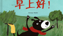 Let's_learn_Chinese_Picture_Book