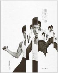 龍影中華.png