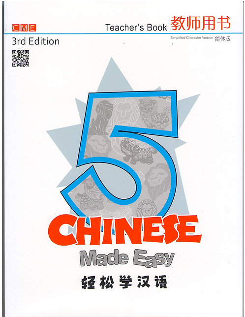 Chinese Made Easy 3rd Ed (Simplified) Teacher's Book 5