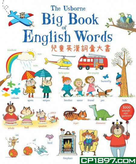 Big Book of English Words 兒童英漢詞彙大書