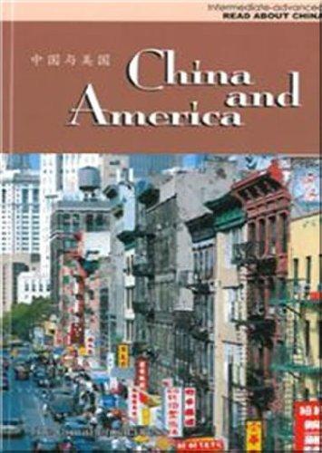 中國與美國