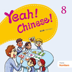 Yeah! Chinese! 8