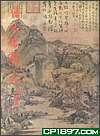 倚天屠龙记(全四册