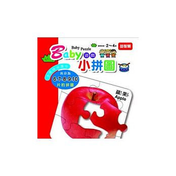 Baby遊戲小拼圖──美味水果