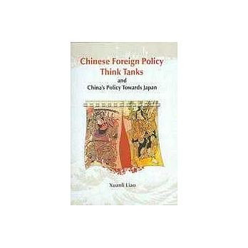 Chinese Foreign Policy Think Tanks and China's Policy Towards Japan