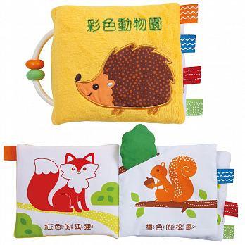 寶寶的觸覺認知布書--彩色動物園
