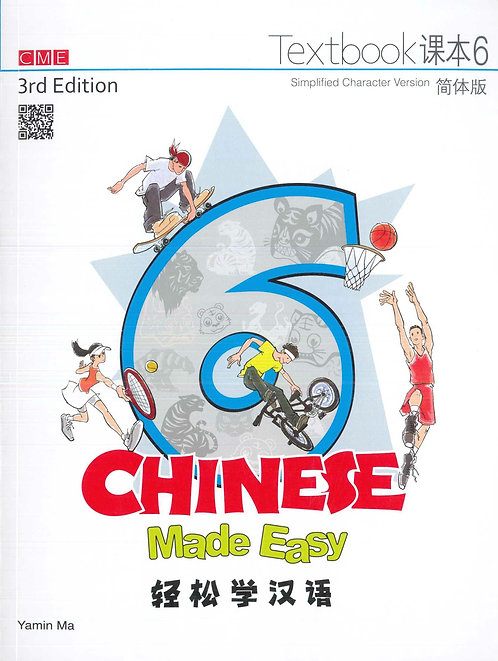 Chinese Made Easy Textbook+Workbook Combined (3rd Ed, Simplified, Level 6)