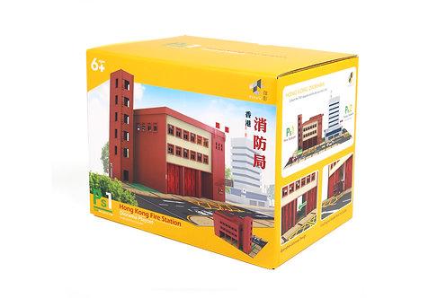 TINY CITY PS1 FIRE STATION DIORAMA PLAYSET 城市 PS1 紅色消防局 (馬頭圍)情景套裝