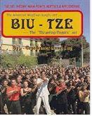 Biu-Tze(英文版)