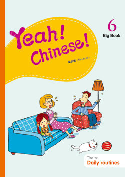 Yeah! Chinese! Big Book 6