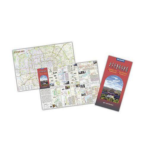 北京街巷旅遊地圖